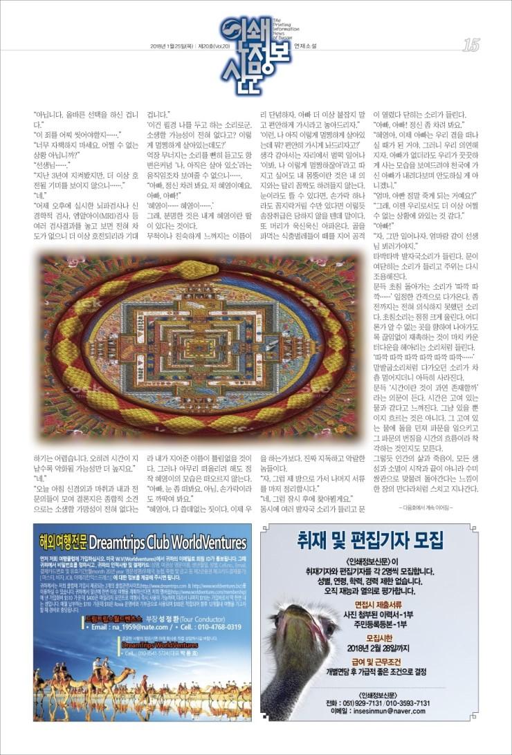 인쇄정보신문_제20호_015.jpg